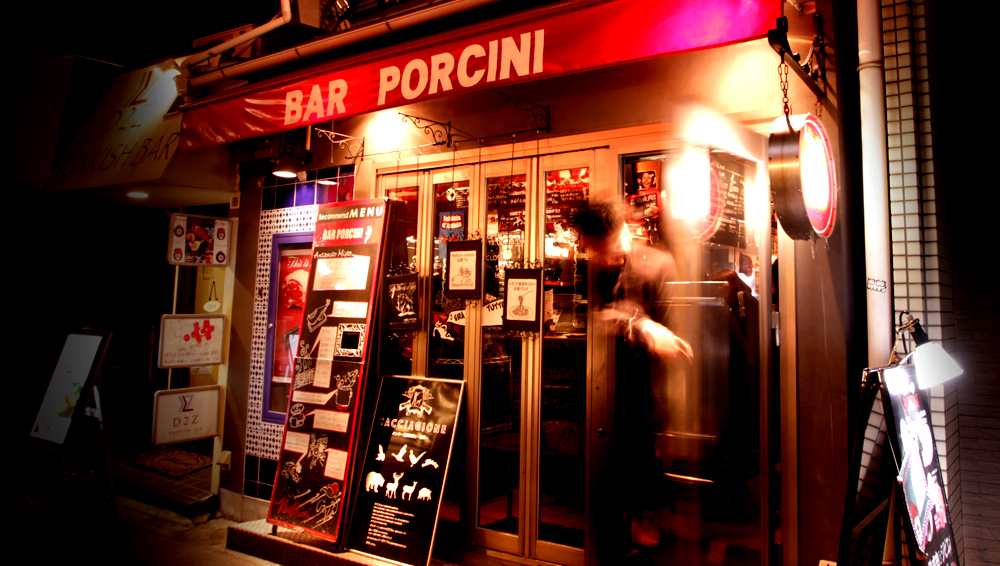 LATTERIA PORCINI-SHOP